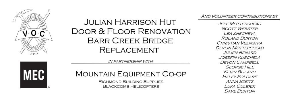 2017 Harrison Hut Improvements Plaque v3